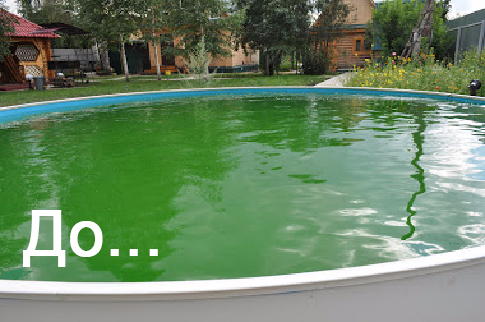 Пергидроль для бассейна - как правильно использовать для очистки бассейна: дозировки (сколько лить), пропорции